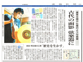 20131026tokushima150dpi.jpg