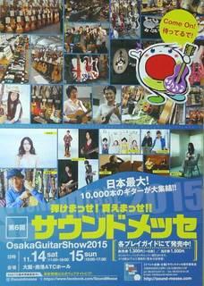20151022_01.JPG